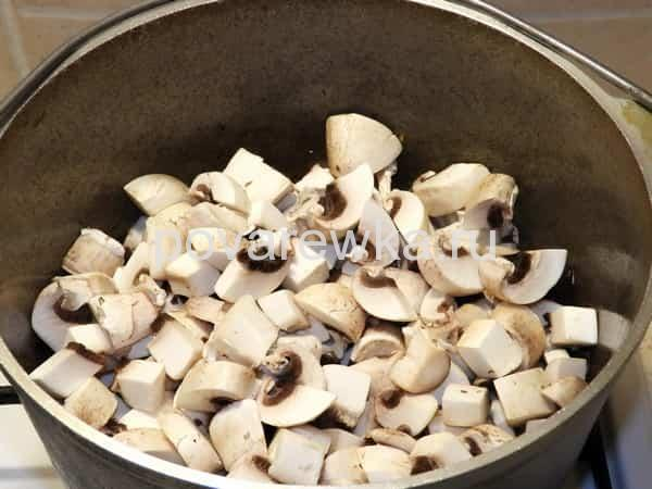 Обжарка грибов для постного плова