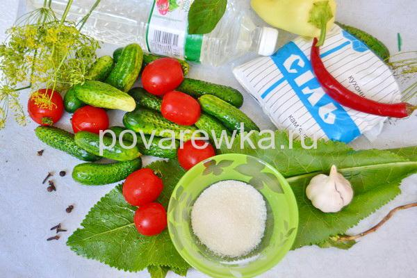 Ассорти из огурцов и помидоров ингредиенты
