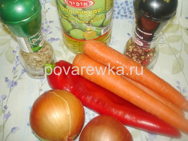 Икра из баклажанов на зиму ингредиенты