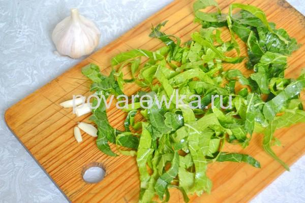 Зелень для маринованных кабачков
