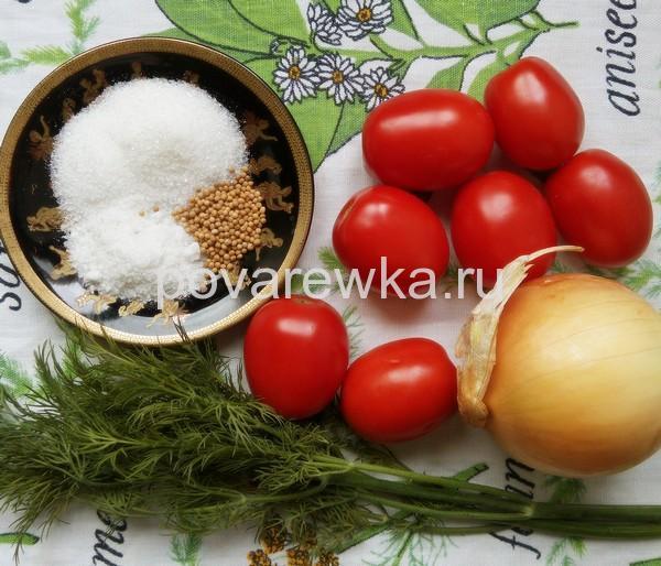 Маринованные помидоры на зиму ингредиенты