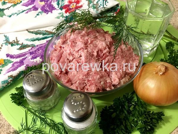 Чебуреки домашние с мясом
