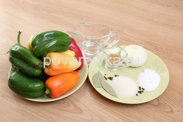 Маринованный перец болгарский на зиму ингредиенты
