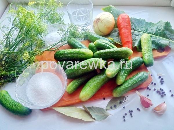 Огурцы по-болгарски на зиму ингредиенты