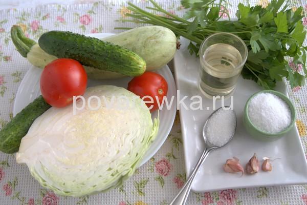 Овощной салат на зиму ингредиенты