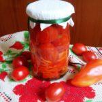 Маринованные помидоры вкусные с перцем