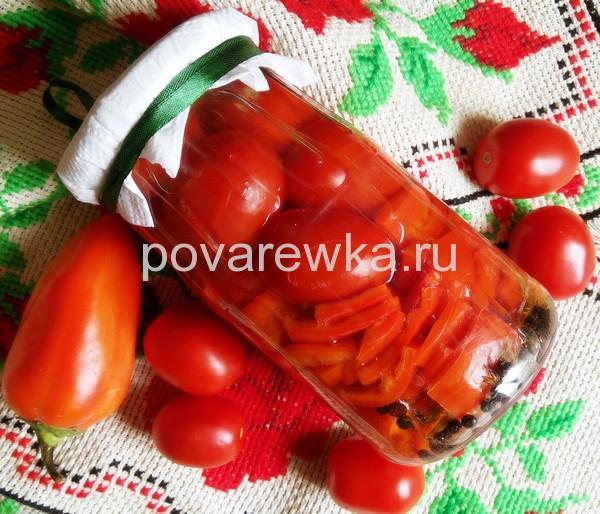 Маринованные помидоры на зиму сладкие с перцем