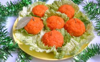 Новогодняя закуска Мандаринки: пошаговый рецепт с фото