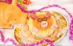 Салаты на Новый год 2019 в виде Свиньи: пошаговые рецепты с фото
