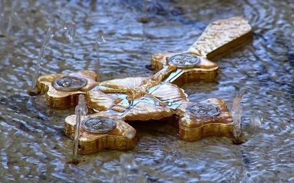 Крещение 2019: какого числа, приметы, святая вода