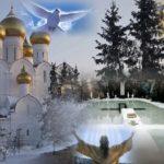 Крещение 2019: какого числа, традиции и приметы, святая вода
