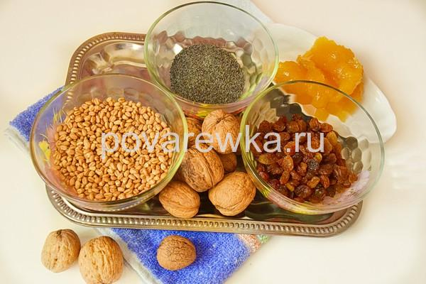 Кутья на Рождество: сочиво из пшеницы, риса и изюма