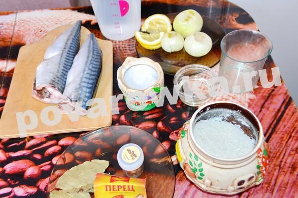 Скумбрия в домашних условиях - ингредиенты