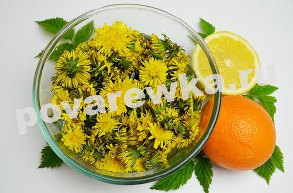 Варенье из одуванчиков: пошаговый рецепт с фото с апельсином