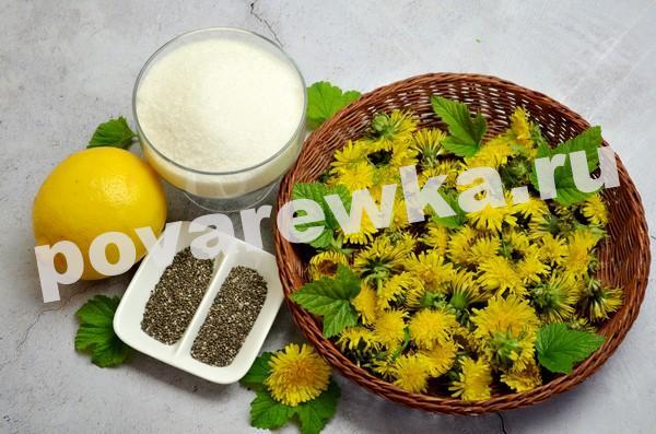 Варенье из одуванчиков: пошаговый рецепт с лимоном