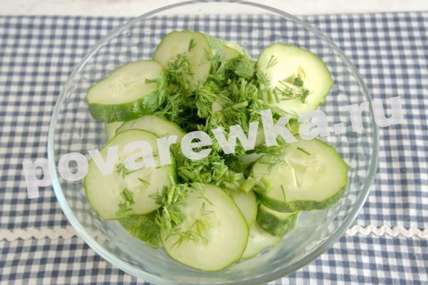 Огурцы с зеленью малосольные