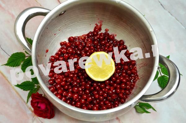 Варенье из красной смородины с лимоном на зиму