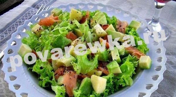 Авокадо с лососем